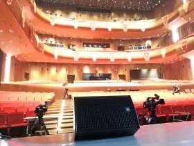 丝绸之路国际电影节舞台剧场项目