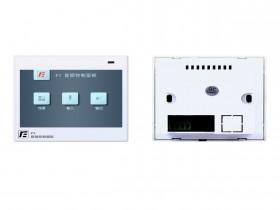 P3  音频控制面板