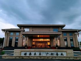 """独具一格锐丰智能""""RF""""为平凉广成大酒店国际会议中心"""