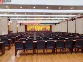 甘肃天水厂坝铅锌矿会议扩声项目