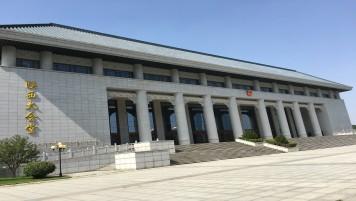 """锐丰智能""""RF""""为陕西大会堂提供扩声系统解决方案"""