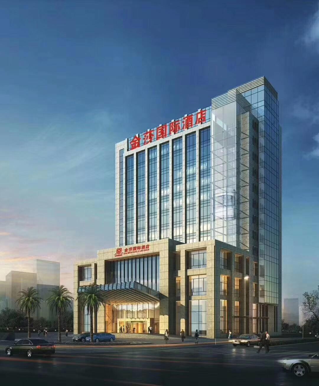 榆林金莎国际酒店宴会厅灯光音响系统工程项目